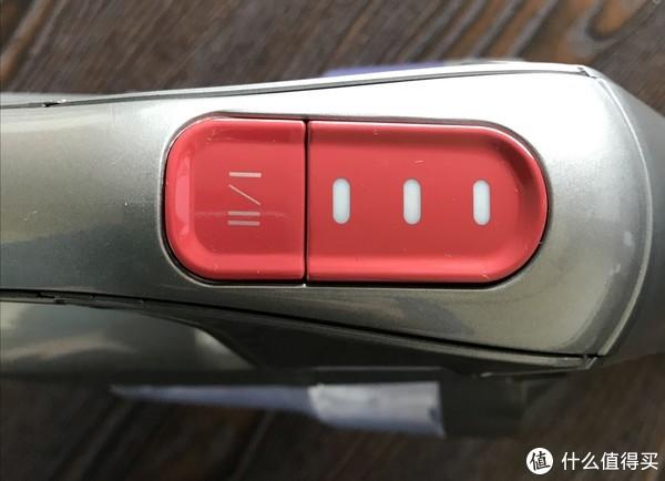 三级电量显示 + 吸力档位切换开关
