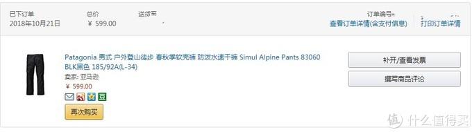 裤子很不错