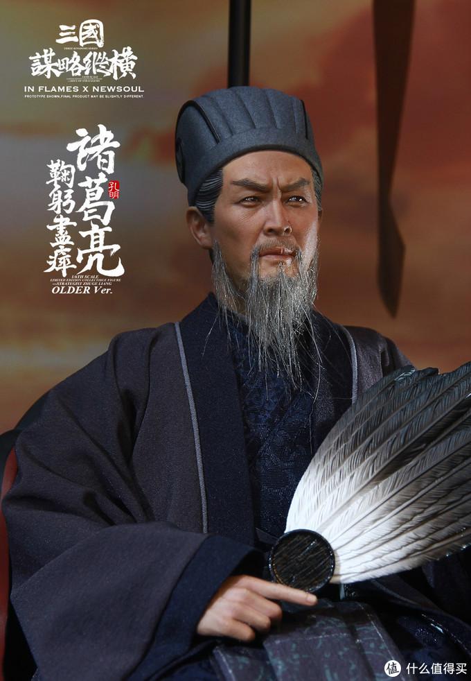 玩模总动员:IN FLAMES X NEWSOUL 《三国演义》诸葛亮(青年&中年)版人偶公开!