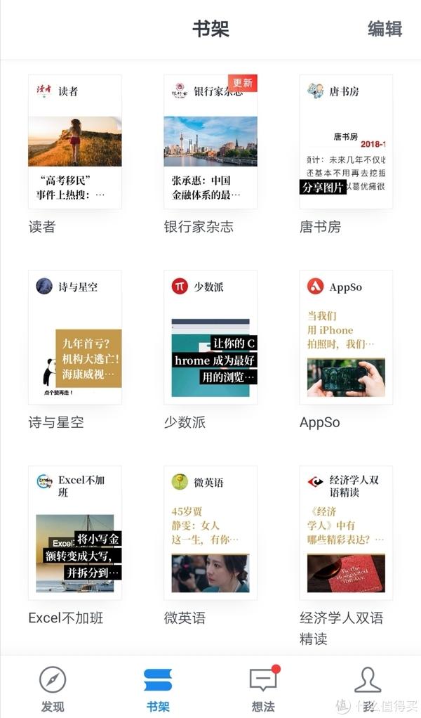 Nancy APP推荐系列(二):Android/iOS端必备的8款效率APP,好用到爆炸,值得收藏!