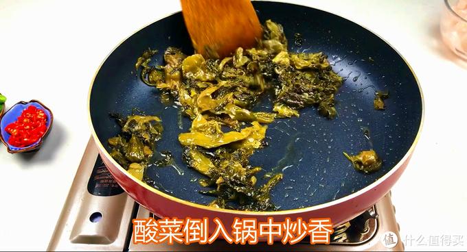 酸菜鱼在家怎么做?教你懒人家常版酸菜鱼做法,15分钟就能搞定