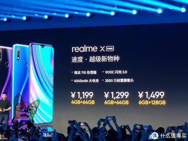 OPPO旗下realme X/X青春版上手体验 产品出发点不是性价比