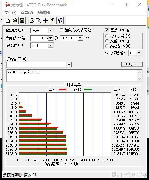小巧轻便——奥睿科M.2硬盘盒