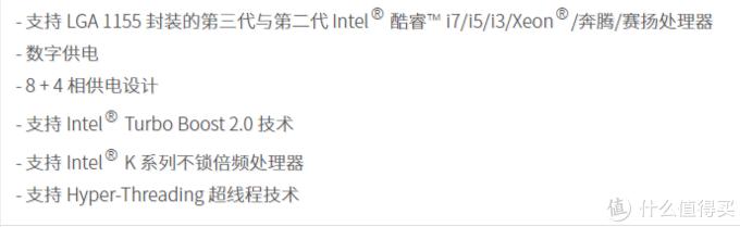 支持CPU类型。