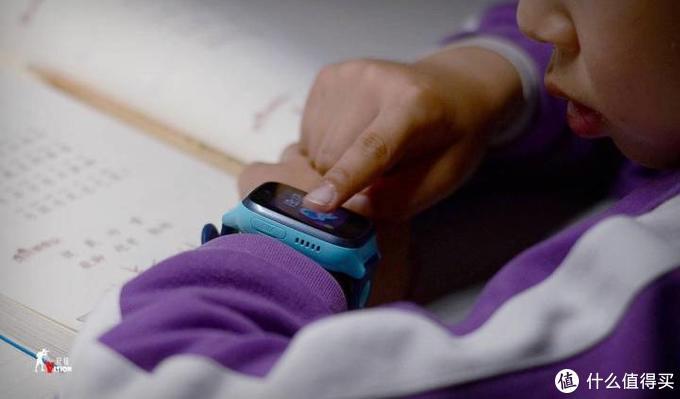 5天续航、4G视频通话、8重定位:360儿童手表8X体验分享