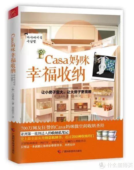 室内装修,从设计到收纳,有这16本书值得推荐
