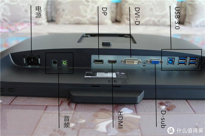 私人办公利器的首选!明基25英寸护眼显示器BL2581T个人实测!