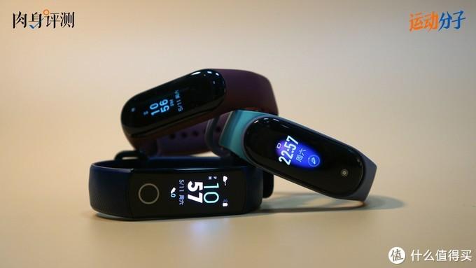 对比小米手环3和荣耀手环4,Keep运动智能手环有哪些不一样的地方?