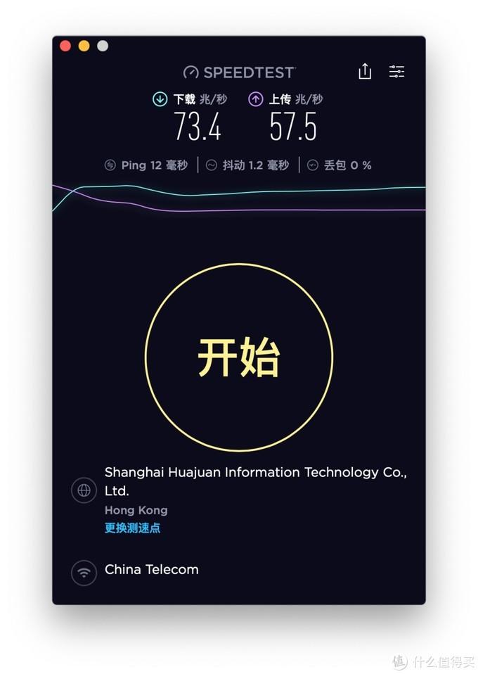 家庭WiFi布网实战:实力挑战中国电信500M宽带,两个热门爆款低端无线路由器的选购