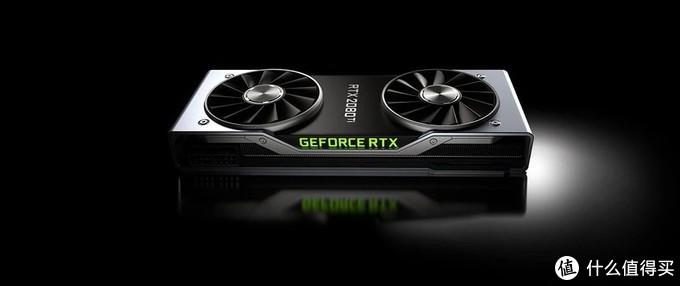 """加量不加价!NVIDIA欲推出""""满血版""""RTX2080Ti"""