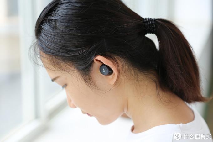 漫步者 TWS5:解决真无线耳机最大痛点,aptX和生物振膜加持终于能用来听歌了
