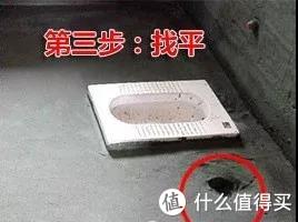 想要卫生间不渗水,光是好好刷防水就够了吗?NO!