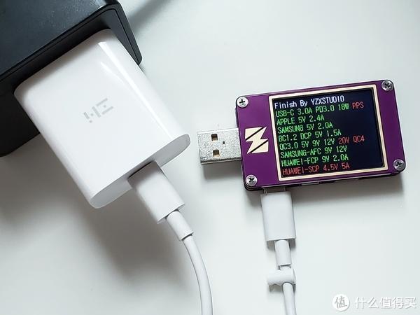 39元即可享受PD3.0,紫米USB-C快速充电器确实真香