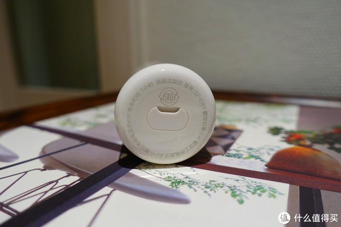 小米生态链SMATE须眉新推美容品类产品:洁面仪,你会买单吗?