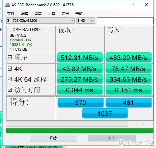 SSD降价,120/240G落伍了!入门从东芝R200 480G开始