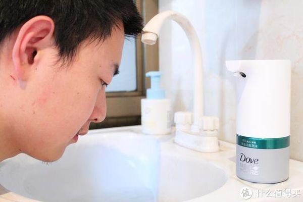 控油又补水、让男士更有面子的米家自动泡沫洁面机