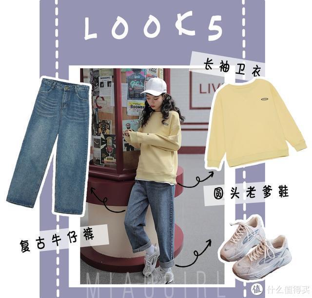 最近这装扮很流行!甜美短上衣+港式直筒裤,镜头下全是女人味