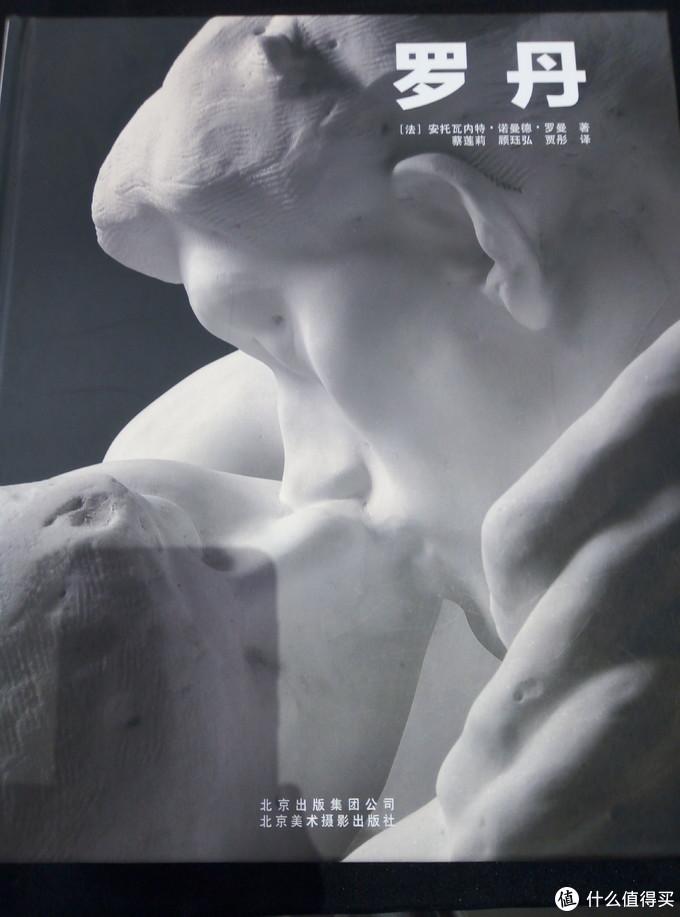 文艺女青年眼中的深邃静谧纯真之美----文明:当代生活启示录