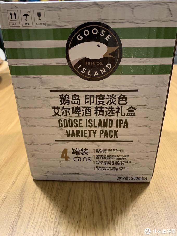 """轻口味,重香气——鹅岛""""轻盈""""系列IPA精酿啤酒试饮"""
