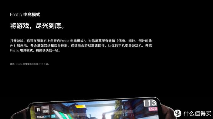 一加7(OnePlus 7)系列新品发布会要点回顾