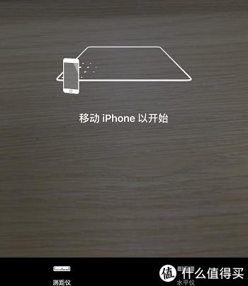  苹果手机中这2个实用功能,都隐藏的很深,你知道几个?
