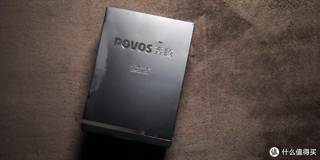 车载USB即插即用 奔腾(POVOS)PW827电动剃须刀开箱