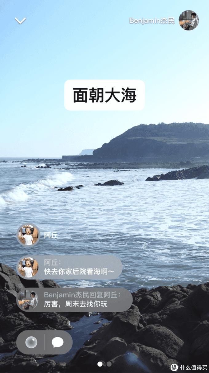 安卓版iMessage来了!手机短信迎来升级:视频图片免费发