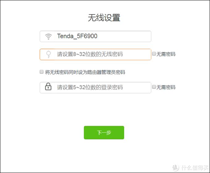 据说是目前两百元内最佳路由-腾达(Tenda)AC9 双千兆路由器 开箱简评