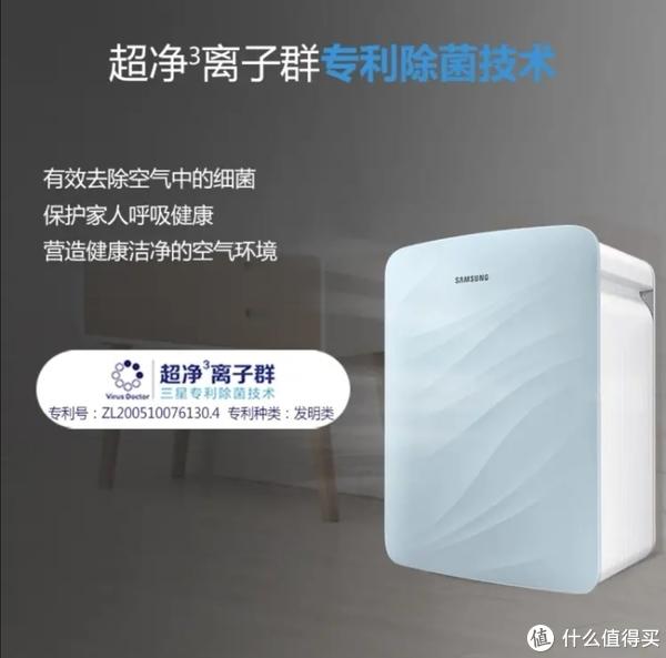 [开箱]三星空气净化器AX3000