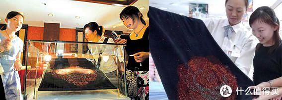 Vossen SWAROVSKI天价水晶毛巾,2004年价格8万人民币。