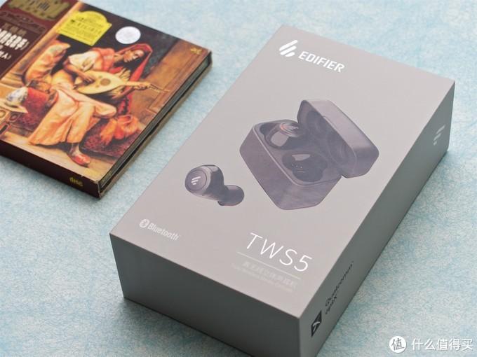 QCC世代最强音?!来自音箱厂的漫步者TWS5真无线蓝牙耳机体验报告