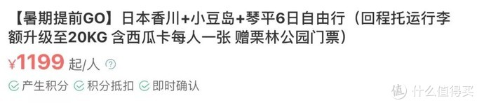 濑户内海艺术祭已开始,日系文青必备朝圣经验在这里