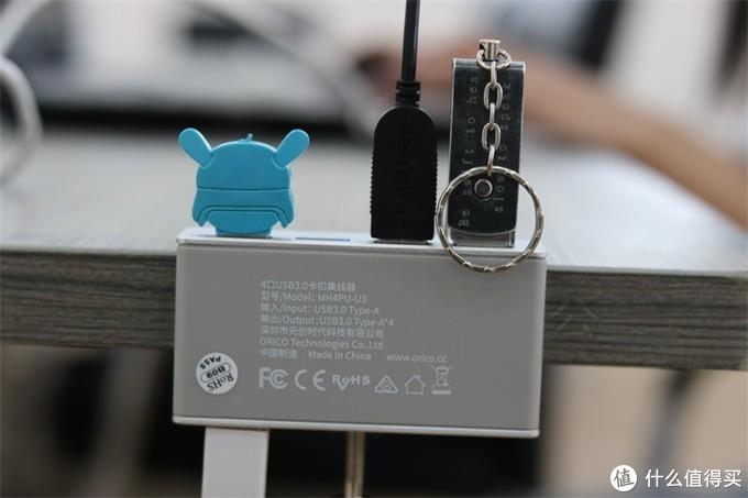 触手可及的USB插口算得上是个刚需了