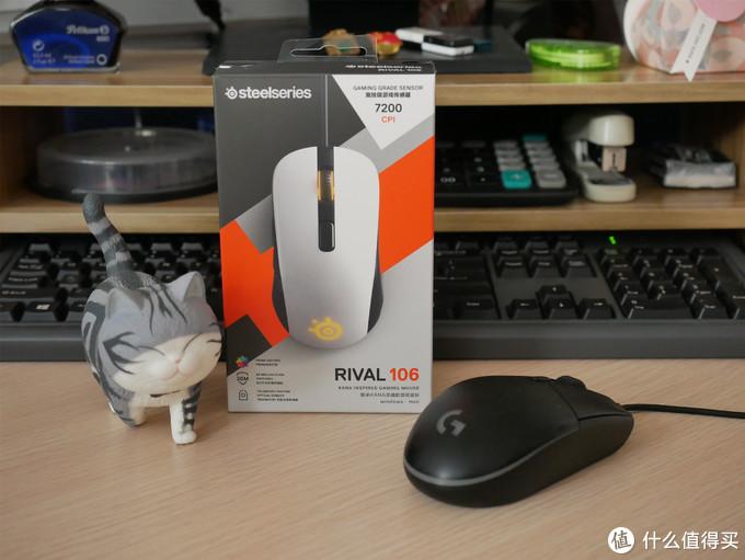 灵动出色--SteelSeries赛睿Rival 106游戏鼠标评测报告