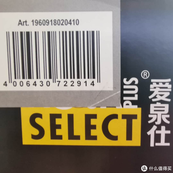低调不低效:Aqua Select 爱泉仕滤水壶 开箱评测