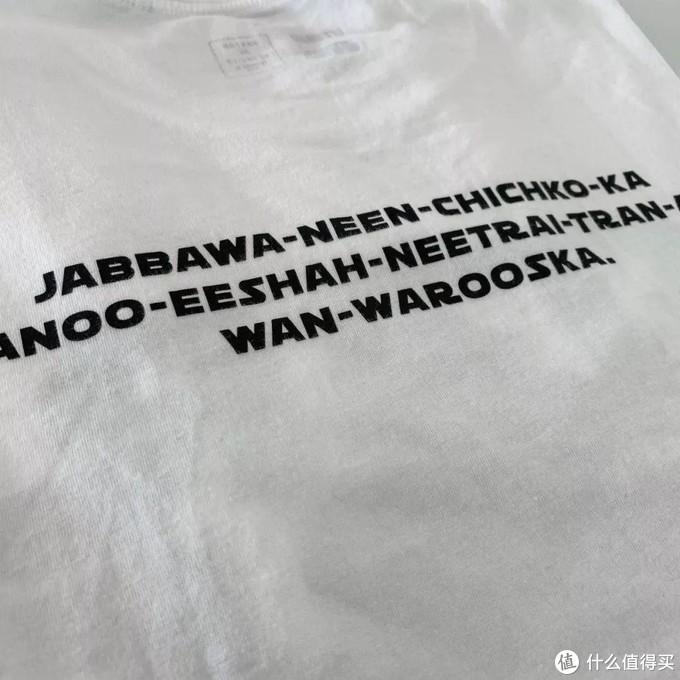 开箱 | 日潮三巨头坐阵,优衣库今年必买的T恤是它?