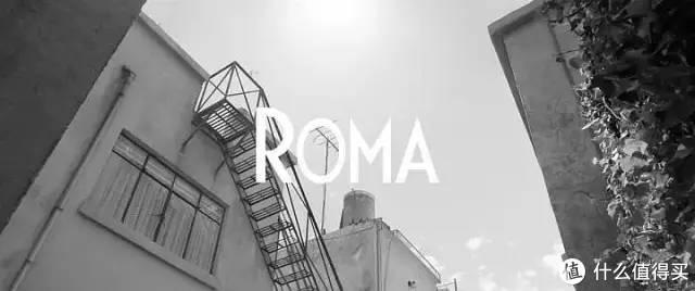 不要怀疑,《罗马》当然是电影视听语言所能达到的极致高峰【观影报告】