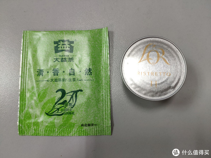 这茶2年陈的,但是买来后又放了很久了,不过做成袋泡茶,应该不会有太大转化了