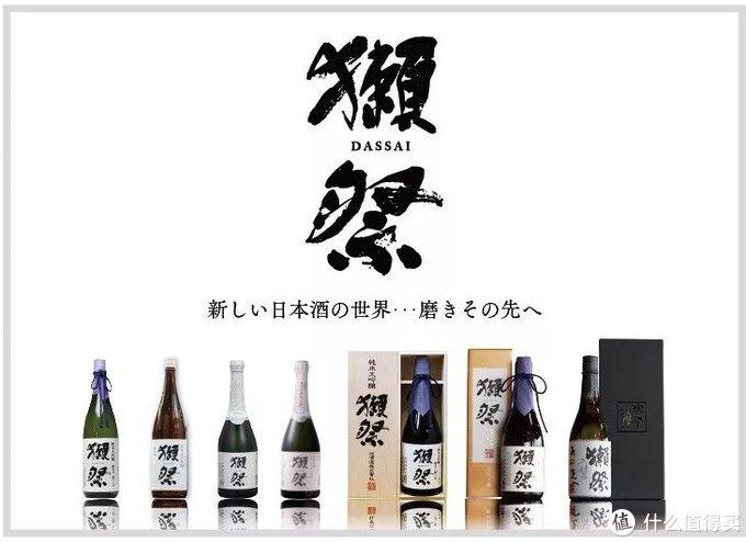 日本最贵的清酒,究竟能贵到多离谱 ?