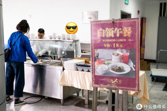 在静安寺只花30元要吃饱吃好,可能吗?