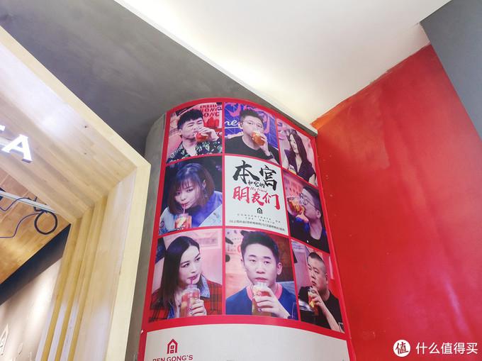 """种草北京好喝的奶茶,希望小可爱们都可以""""干喝不胖"""""""