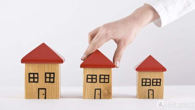 日本房产购买步骤详细解析
