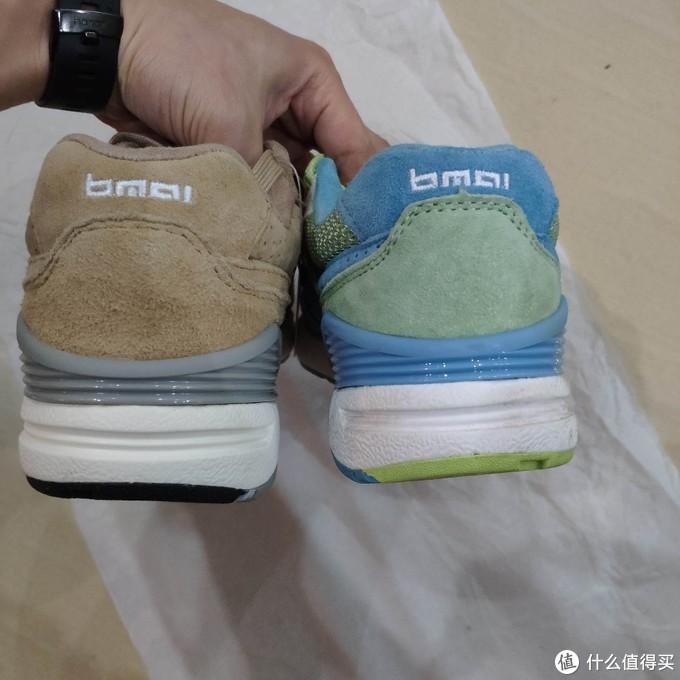拼多多买的必迈Park7 Premium女士运动鞋经典复古跑鞋跑步开箱