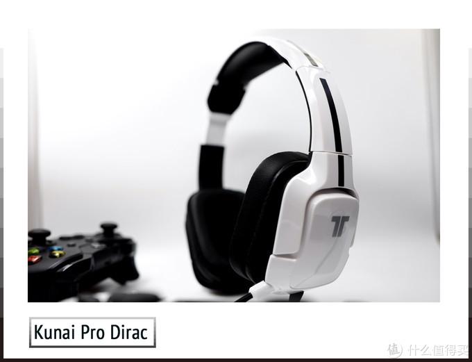 Kunai Pro Dirac耳机全面评测 Dirac黑科技加持下的游戏利器