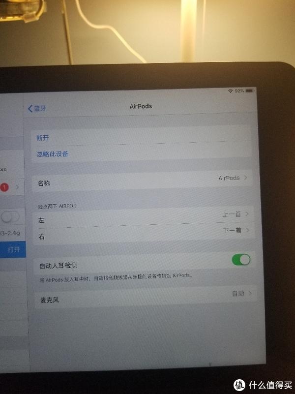 airpods2X安卓机三星s8 完美兼容