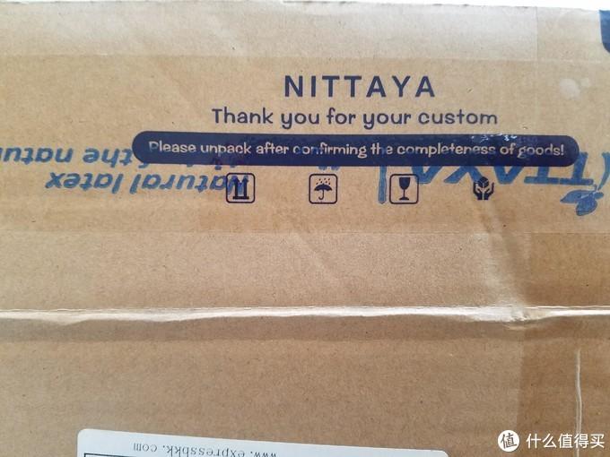到底哪个好?天猫国际VS考拉海购NITTAYA 妮泰雅小黄鸭儿童乳胶护颈枕对比记