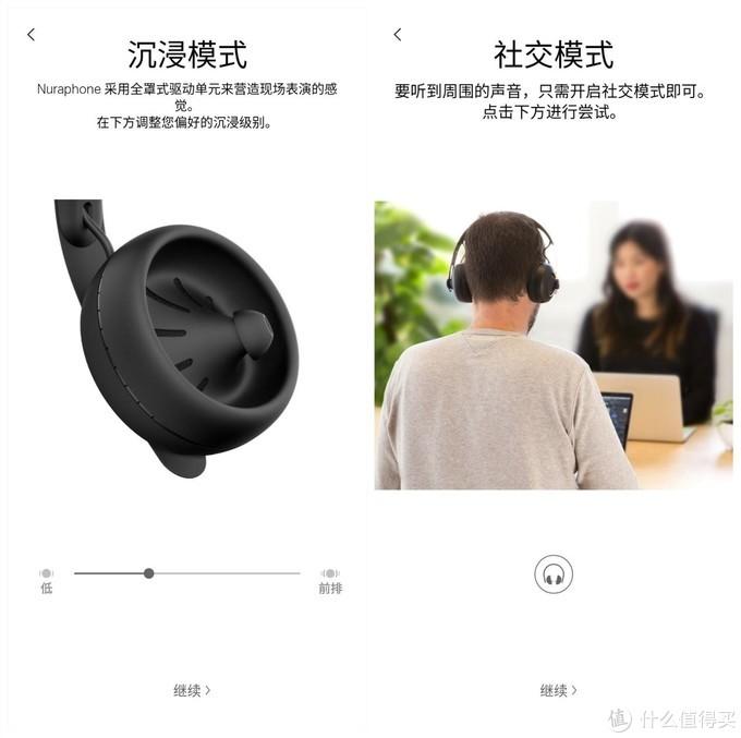 一款能够定制个人化声音的个性化耳机,nuraphone耳机使用体验