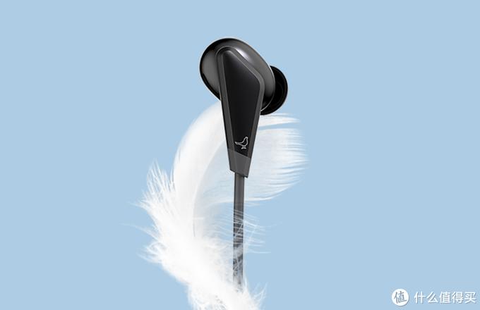明媚如风,轻盈似箭,小鸟音响Track蓝牙耳机入手体验