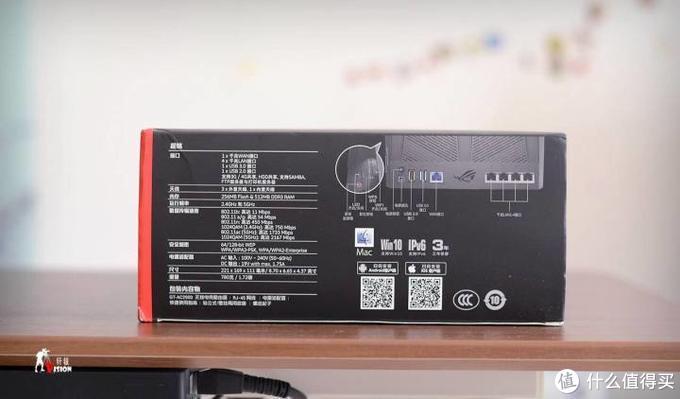 家庭WiFi布网实战:手机、PC、PS、Xbox、任天堂全平台游戏加速,华硕电竞路由器 ROG GT-AC2900评测