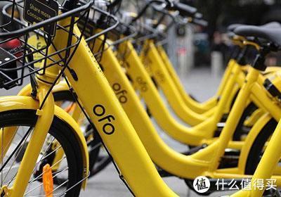 【值日声】交通运输部宣布:共享汽车单车,原则上不得收押金,最多应在两个工作日退还